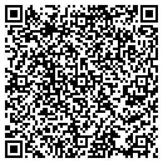 QR-код с контактной информацией организации ЛЕСПРОМХОЗ, ОАО