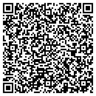 QR-код с контактной информацией организации АЛЬЯНС-ТУР
