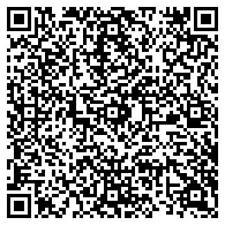 QR-код с контактной информацией организации МЕДИКОН
