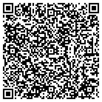 QR-код с контактной информацией организации РЕКОНСТРУКЦИЯ, ЗАО