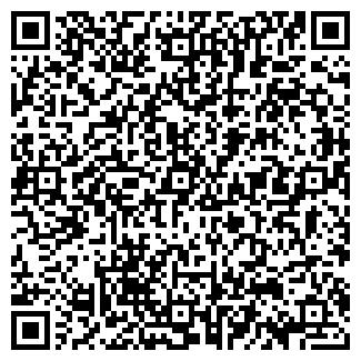 QR-код с контактной информацией организации КСТ, ОАО