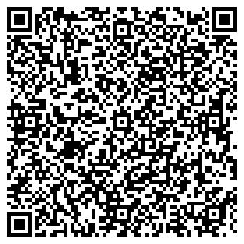 QR-код с контактной информацией организации КОЛЬЧУГЭНЕРГО, ООО