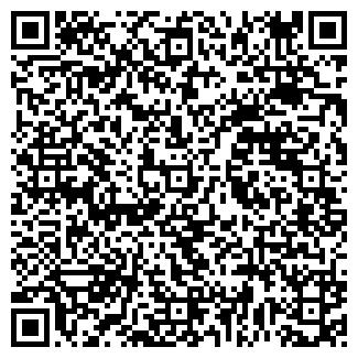 QR-код с контактной информацией организации ВЛАДИМИРОВСКОЕ ТОО