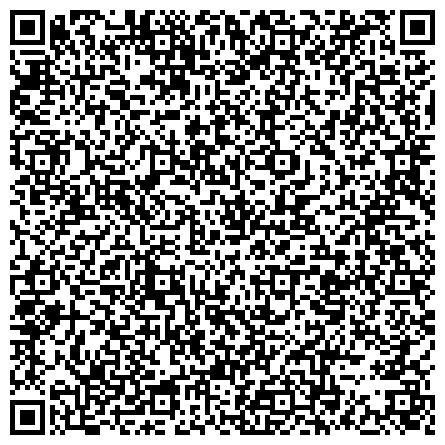 QR-код с контактной информацией организации ГУМАНИТАРНЫЙ ИНСТИТУТ ИМ ЯССАУИ ПРИ МЕЖДУНАРОДНОМ КАЗАХСТАНСКО-АРАБСКОМ УНИВЕРСИТЕТЕ РУХАНИАТ