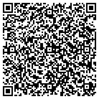 QR-код с контактной информацией организации КОМАРИЧСКОЕ, ЗАО