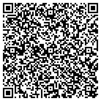 QR-код с контактной информацией организации КОМАРИЧСКИЙ МЯСОПРОМ АО