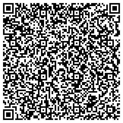 QR-код с контактной информацией организации СЕЛЬСКОХОЗЯЙСТВЕННОЕ ПРОИЗВОДСТВЕННОЕ КООПЕРАТИВНОЕ ХОЗЯЙСТВО КОМАРИЧСКОЕ