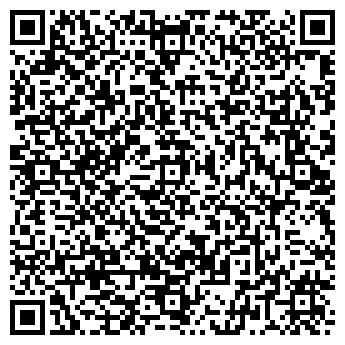 QR-код с контактной информацией организации КОМАРИЧСКИЙ РАЙПО
