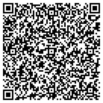 QR-код с контактной информацией организации КОМАРИЧСКОЕ РТП, ОАО
