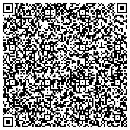 QR-код с контактной информацией организации Инспекция Гостехнадзора Тверской области