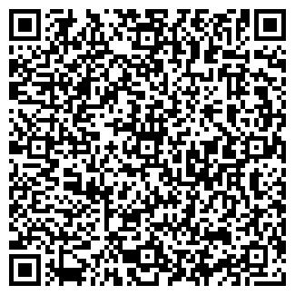 QR-код с контактной информацией организации КОНАКОВО
