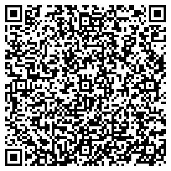 QR-код с контактной информацией организации КОНАКОВО ТОРГОВЫЙ ДОМ