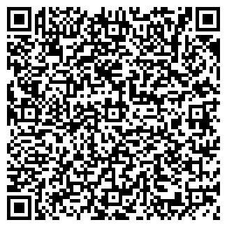 QR-код с контактной информацией организации ФЕНИКС,, ООО