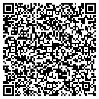 QR-код с контактной информацией организации ТЕРМО-ДОМ