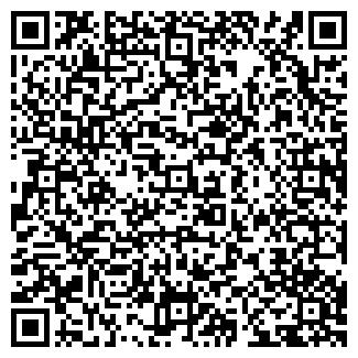 QR-код с контактной информацией организации КОНАКОВСКИЙ ЗКПД