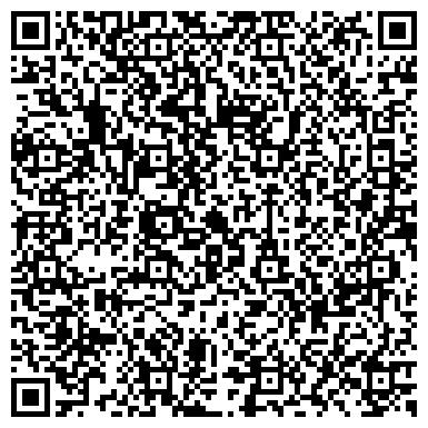 QR-код с контактной информацией организации УСТЬ-КАМЕНОГОРСК, ИЕ ТЕПЛОВЫЕ СЕТИ ОАО