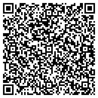 QR-код с контактной информацией организации ПМК № 376