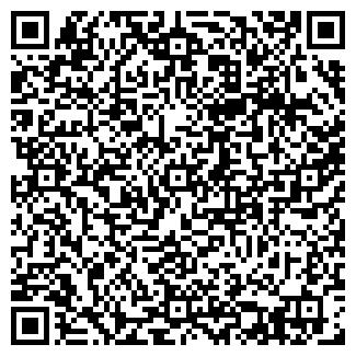 QR-код с контактной информацией организации СБ РФ № 2660
