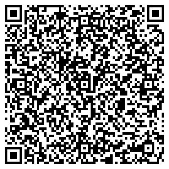 QR-код с контактной информацией организации Открытое акционерное общество РЕДКИНСКИЙ ОПЫТНЫЙ ЗАВОД,, ОАО