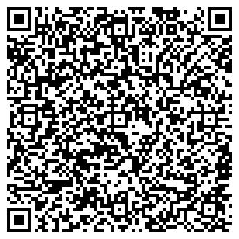 QR-код с контактной информацией организации КОНАКОВСКАЯ ПМК № 15