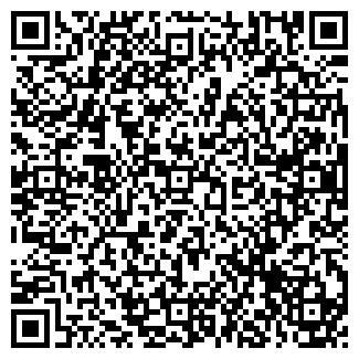 QR-код с контактной информацией организации КАРАЧАРОВО