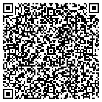 QR-код с контактной информацией организации КОНАКОВСКИЙ ЛЕСХОЗ