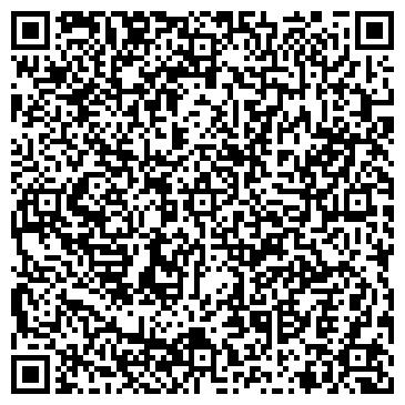 QR-код с контактной информацией организации УСТЬ-КАМЕНОГОРСК, ИЙ КОЛЛЕДЖ