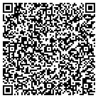 QR-код с контактной информацией организации ЗАВИДОВО ГЛАВ УПДК МИД РФ