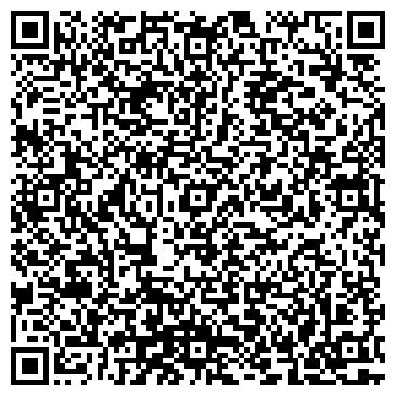 QR-код с контактной информацией организации СТРОИТЕЛЬНО-ЭКСПЛУАТАЦИОННАЯ КОМПАНИЯ СТРОЙСВЯЗЬСЕРВИС