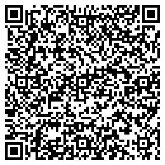 QR-код с контактной информацией организации ВЕРТЯЗИН, ОАО