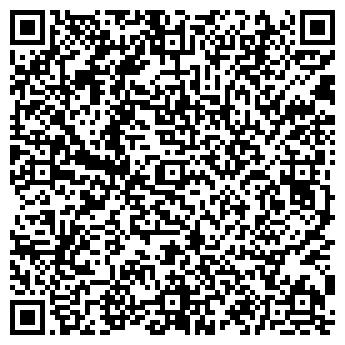 QR-код с контактной информацией организации ЗАО ЗДРАВМЕДТЕХ - КАЛУГА