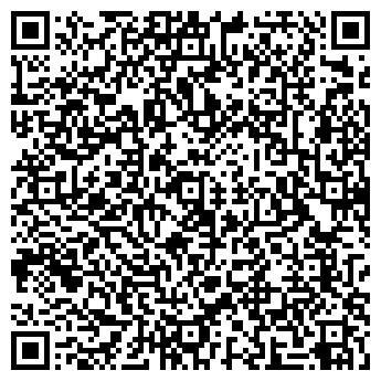 QR-код с контактной информацией организации ТРАНССТРОМИНВЕСТ, ООО