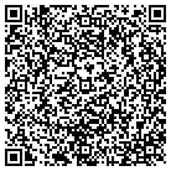 QR-код с контактной информацией организации КУРОВСКОЙ КОМБИНАТ СТРОЙМАТЕРИАЛОВ, ОАО