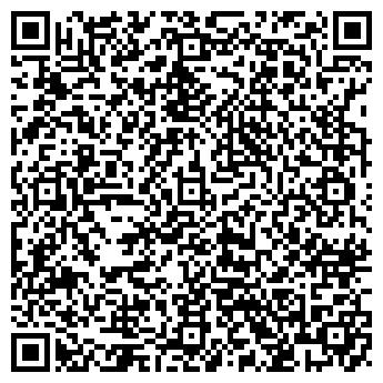 QR-код с контактной информацией организации МИРНЫЙ СЕЛЬСКОХОЗЯЙСТВЕННОЕ, ТОО