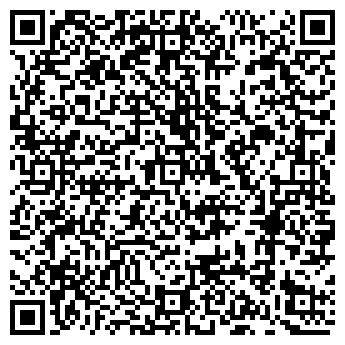 QR-код с контактной информацией организации РАССВЕТ СЕЛЬСКОХОЗЯЙСТВЕННОЕ, ТОО
