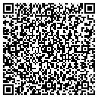 QR-код с контактной информацией организации СТАРКИ СПК