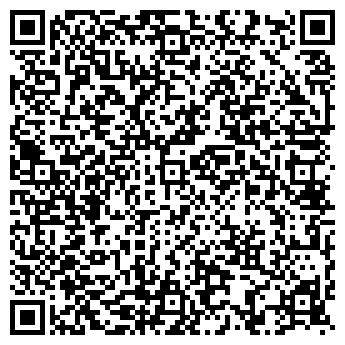 QR-код с контактной информацией организации 5TH AVENUE