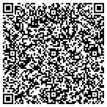 QR-код с контактной информацией организации ПЯТОВСКОЕ ЖИЛИЩНО-КОММУНАЛЬНОЕ ХОЗЯЙСТВО, МУП