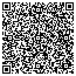 QR-код с контактной информацией организации ООО ПИЩЕПАК