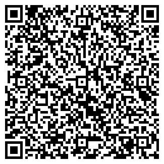 QR-код с контактной информацией организации КАЛУГА-УЛЬИ