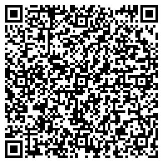 QR-код с контактной информацией организации ЛЕНИНСКИЙ ПУТЬ СПК