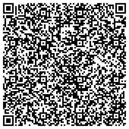 QR-код с контактной информацией организации «Кораблинский комплексный центр социального обслуживания населения»