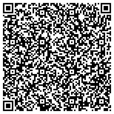 QR-код с контактной информацией организации КОРАБЛИНСКИЙ ЗАВОД МОДУЛЬНЫХ КОНСТРУКЦИЙ