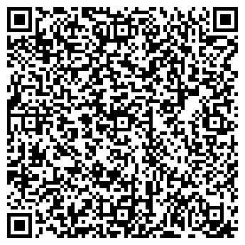 QR-код с контактной информацией организации КОРАБЛИНСКАЯ СЕЛЬХОЗТЕХНИКА, ООО