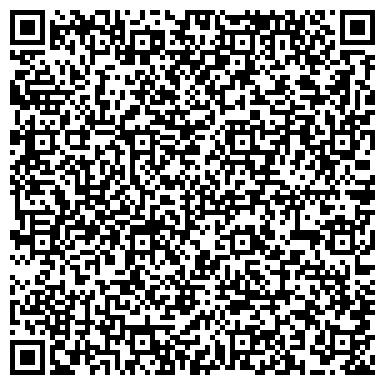 QR-код с контактной информацией организации УСТЬ-КАМЕНОГОРСК, -КОНСАЛТИНГ ТОО