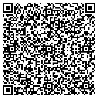 QR-код с контактной информацией организации КОНСЕРВАТОРИЙ