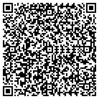 QR-код с контактной информацией организации АНИРА ФИРМА, ООО