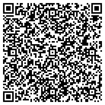 QR-код с контактной информацией организации ДАШЕНЬКА, МАГАЗИН