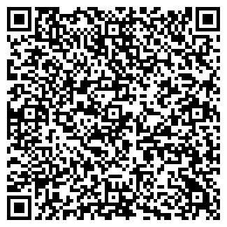 QR-код с контактной информацией организации ОСЭ КОСТРОМА