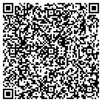 QR-код с контактной информацией организации СЕЛЬХОЗКООПЕРАЦИЯ